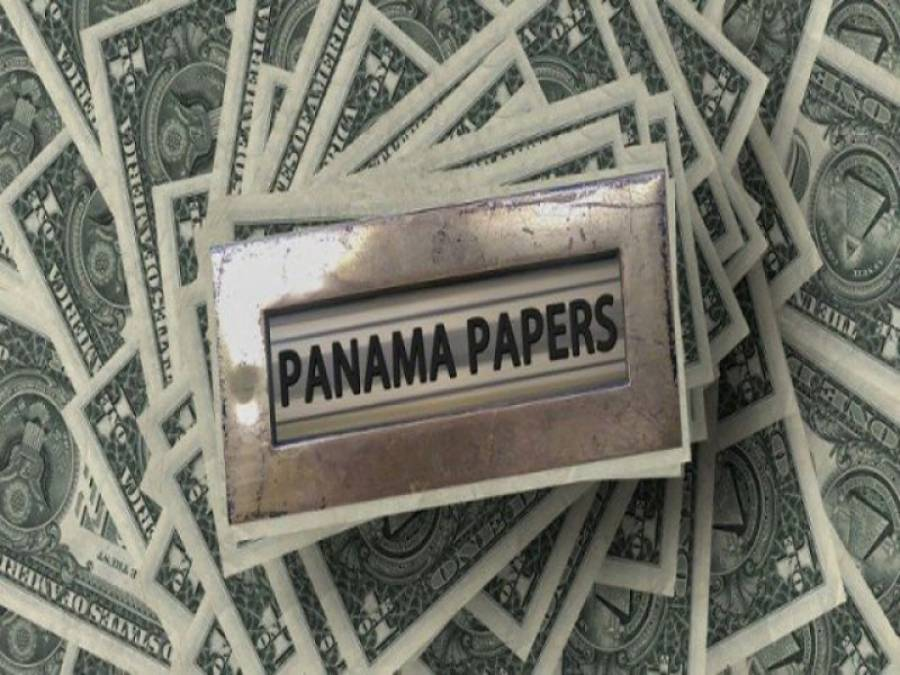 پانامالیکس، پبلک اکاونٹس کمیٹی کے جائزہ اجلاس کا شیڈول جاری،طلبی کے باوجود اجلاس میں نہ آنے پر افسر گرفتار کئے جا سکتے ہیں