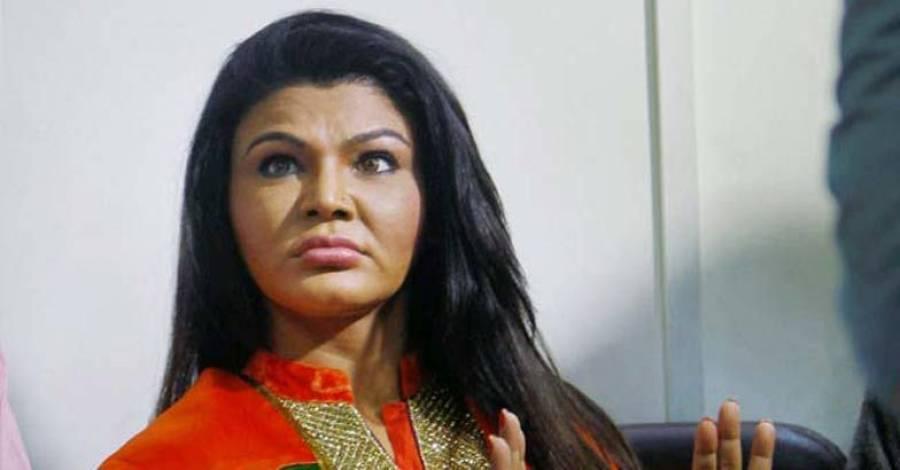 بالی وڈ اداکارہ راکھی ساونت سنسر بورڈ پر آگ بگولا،ادارے کو بند کرانے کی دھمکی دے دی