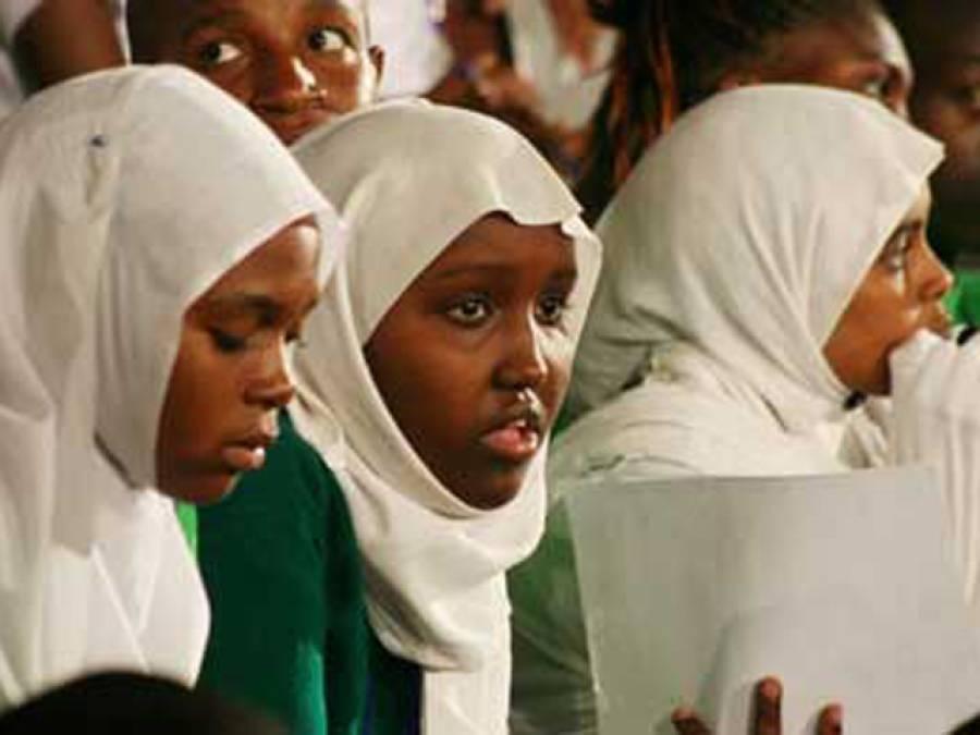 کینیا میں مسلمان طالبات کو عیسائی سکولوں میں حجاب پہن کر جانے کی آزادی مل گئی ،کئی سالوں سے عائد پابندی ختم