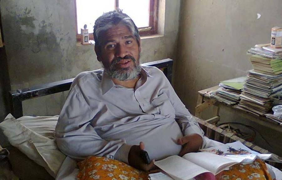 جماعت اسلامی کے رہنماءمولانا اللہ داد نظامی انتقال کرگئے