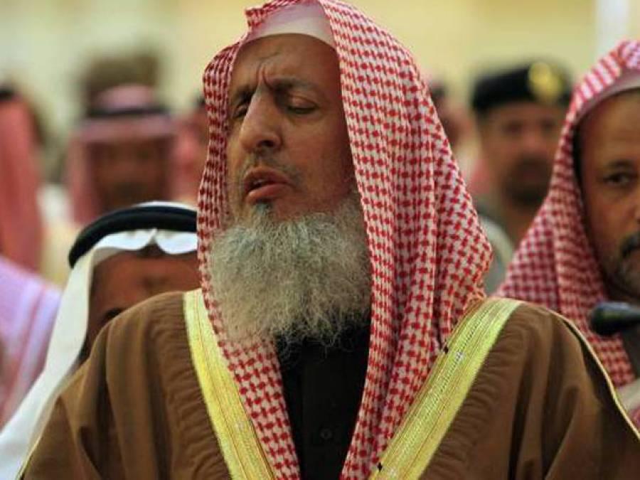خرابی صحت کی وجہ سے مفتی اعظم شیخ عبدالعزیز آل شیخ 35سال میں پہلی بار خطبہ حج نہیں دے سکیں گے