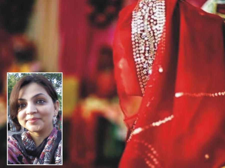 قرآن سے شادی اوربگڑی ہوئی عورتیں