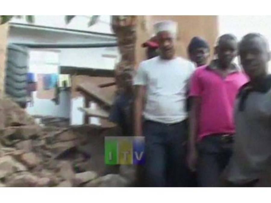 کئی ملکوں میں شدید زلزلہ،تنزانیہ میں 13افراد ہلاک 200سے ز ائد زخمی