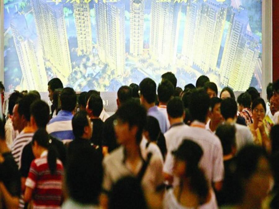 چینی باشندے سال کی چوتھی سہہ ماہی میں گھر خریدنے کو ترجیح دیتے ہیں: سروے رپورٹ