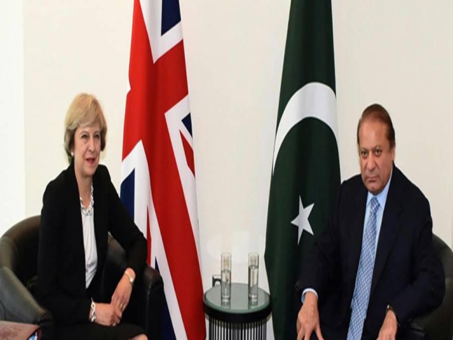 نواز شریف کی برطانوی ہم منصب سے ملاقات،کشمیری بھائیوں کو کسی قیمت پر مایوس نہیں کریں گے: وزیر اعظم