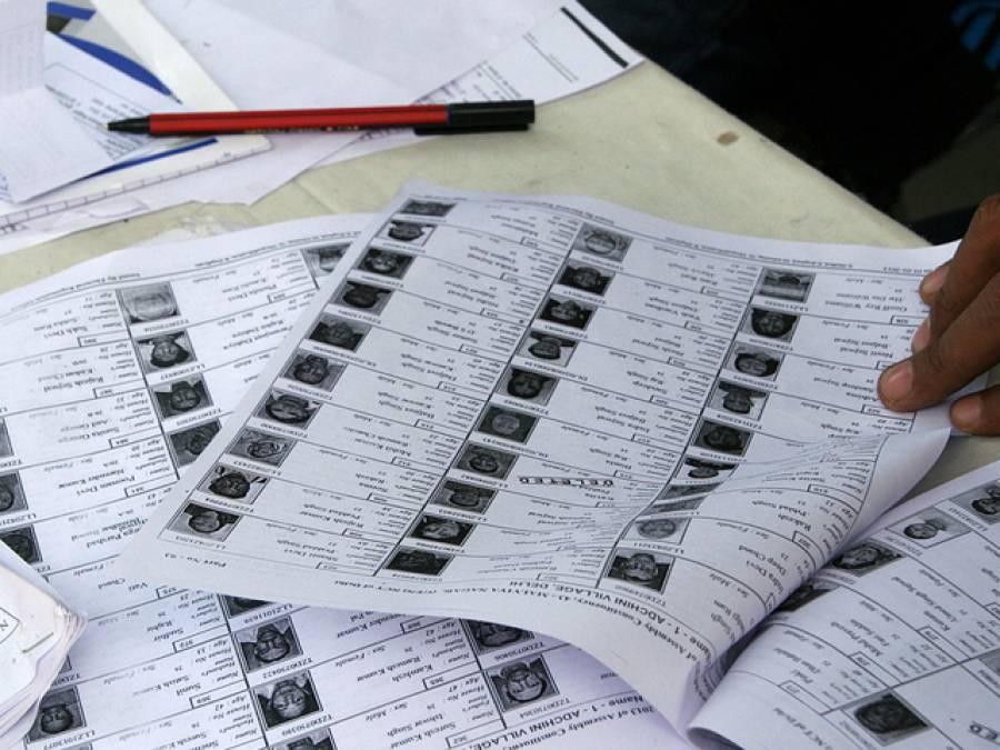 انتخابی فہرستوں پر نظر ثانی، دوسرا مرحلہ شروع