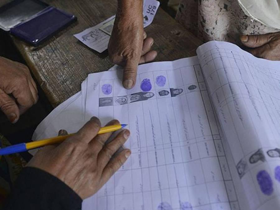 خیبر پختونخوا میں ضمنی بلدیاتی الیکشن،35 نشستوں پر پولنگ جاری