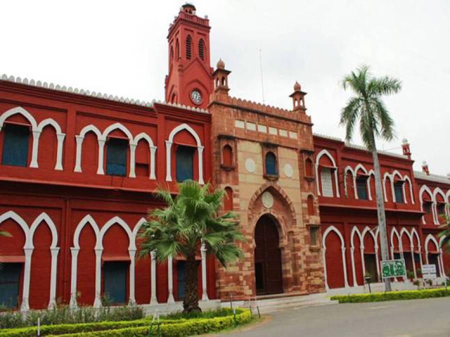 اڑی حملے پر زبان کھولنے کی سزا ،کشمیری طالب علم کو یونیورسٹی سے نکا ل دیا گیا
