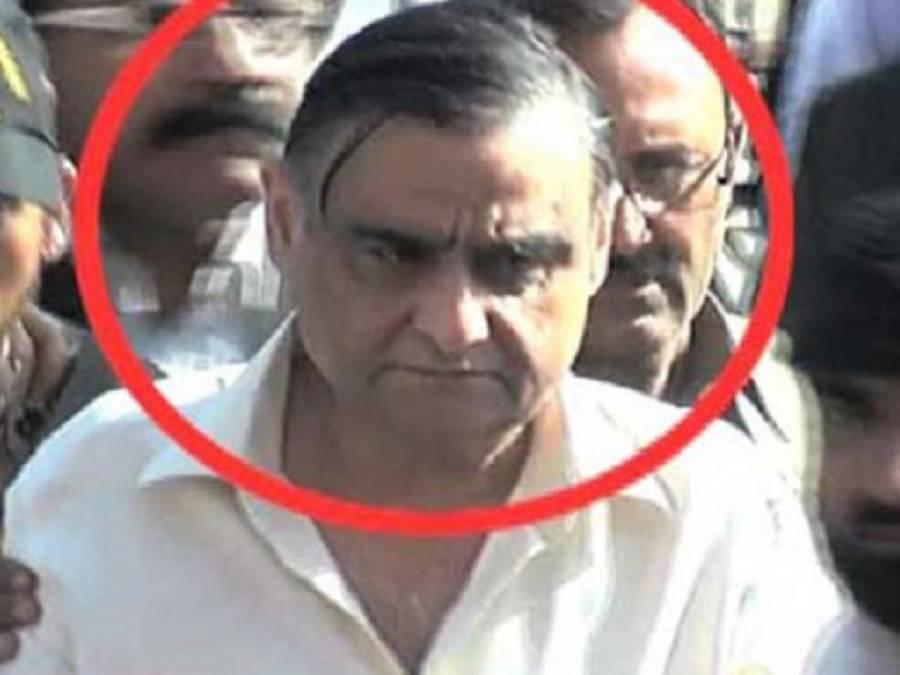 سندھ ہائیکورٹ کے جج نے ڈاکٹر عاصم حسین کی درخواست ضمانت سننے سے انکار کر دیا