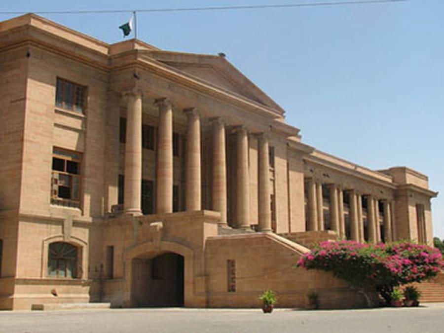 سندھ ہائیکورٹ میں پیشی پرآئے شہری کی حالت غیر ہو گئی