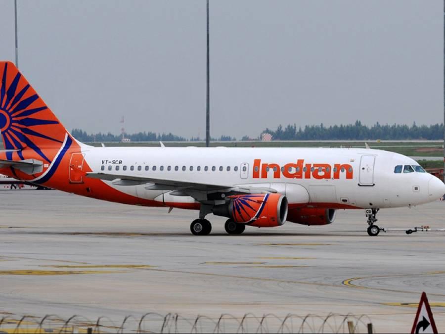 کولکتہ :بھارتی ایئر لائن کے طیارے میں بم کی اطلاع ، تلاشی جاری
