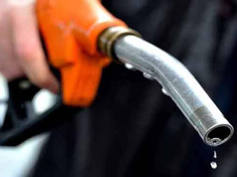 یکم اکتوبر سے پٹرولیم مصنوعات کی قیمتوں میں 4روپے تک کمی کا امکان