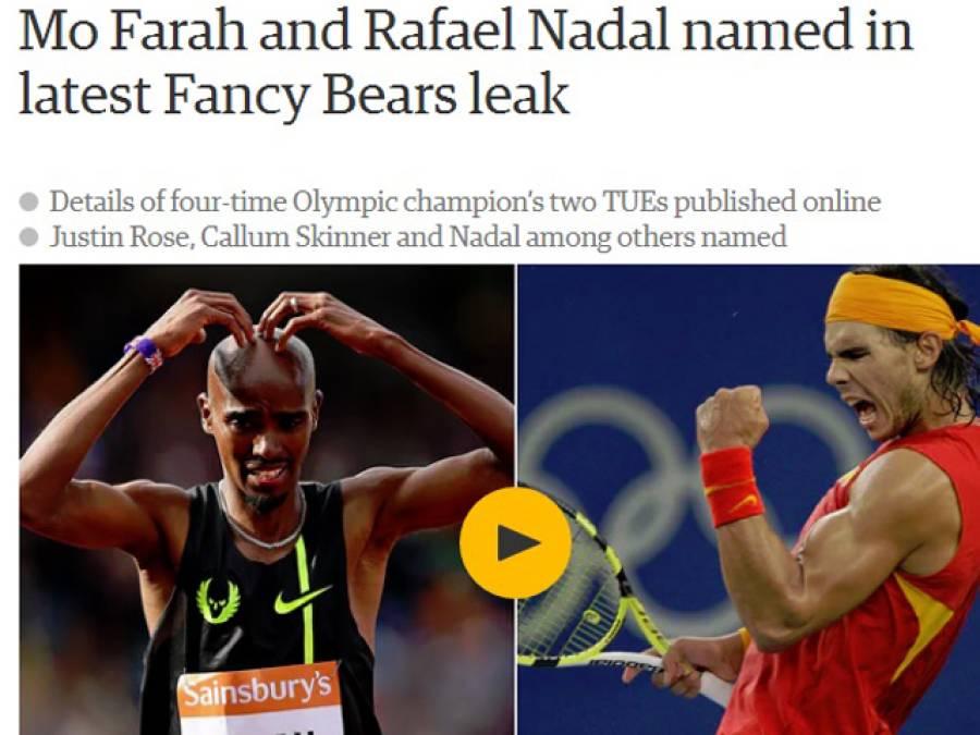 سپورٹس لیکس کی دوسری قسط آگئی،موفراح اور رافیل نڈال کے نام بھی شامل