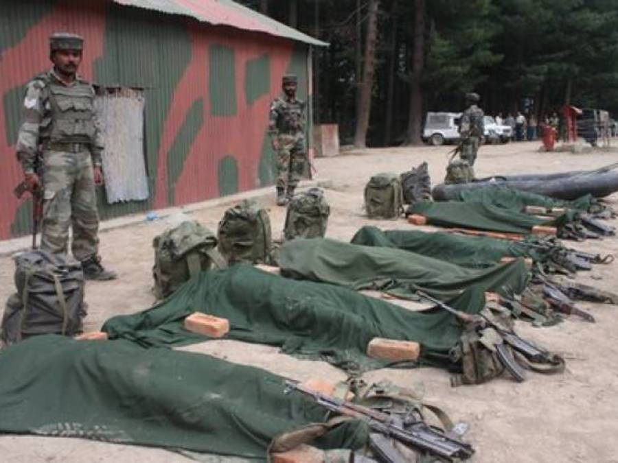 اڑی حملہ :بھارتی فوج نے حملہ آوروں کے خون کے نمونے حاصل کر لیے ، امریکا بھجوائے جائیں گے : بھارتی میڈیا