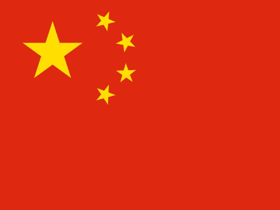 پاکستان اور بھارت مذاکرات کے ذریعے اپنے مسائل حل کریں:چین