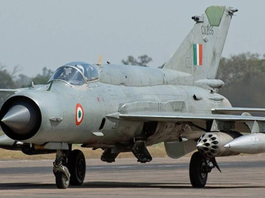 بھارتی لڑاکا طیارے مگ 21کی سری نگر میں کریش لینڈنگ : بھارتی میڈیا