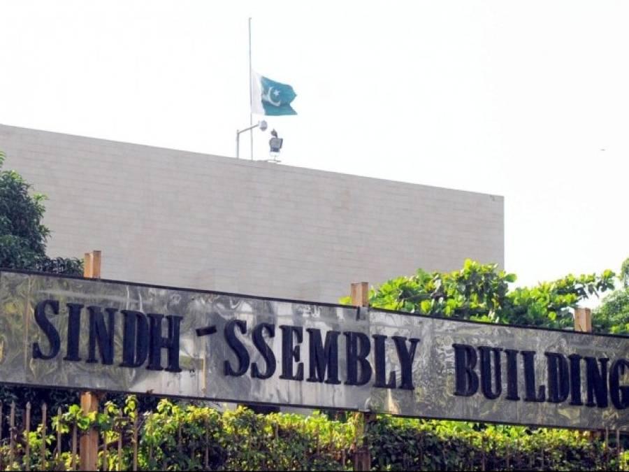 بانی ایم کیو ایم کے خلاف سندھ اسمبلی میں قرارداد، کل احتجاج کیا جائے گا