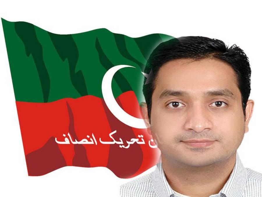 تحریک انصاف نے سندھ اسمبلی میں بانی ایم کیو ایم کے خلاف قرار دا د جمع کرا دی