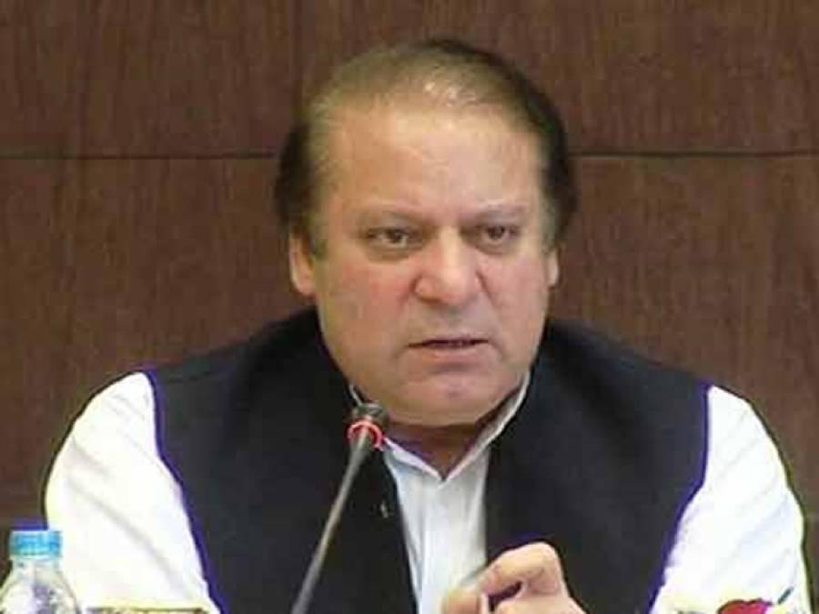 حکومت نے وزیر اعظم کا کابینہ کو بائی پاس کرنے کا اختیار کالعدم قرار دینے کے فیصلے پر نظر ثانی کی درخواست دائر کر دی
