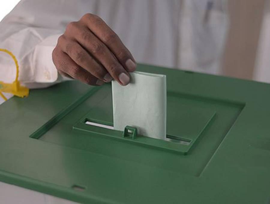 ضمنی بلدیاتی انتخابات کیلئے پولنگ کا وقت ختم، گنتی کا عمل جاری