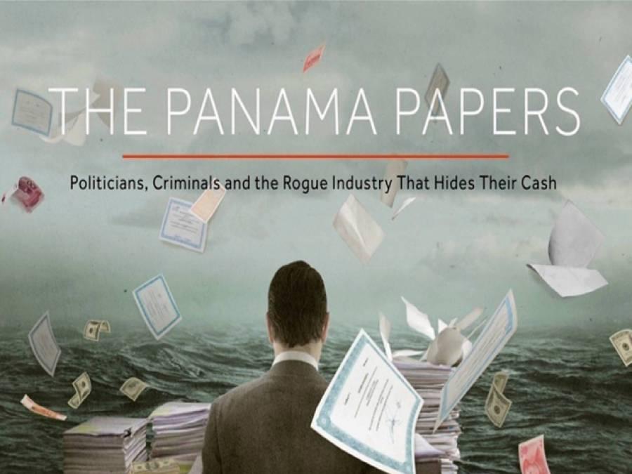 پی اے سی نے پاناما پر تحقیقات کیلئے اداروں کوایک ماہ کی مہلت دے دی