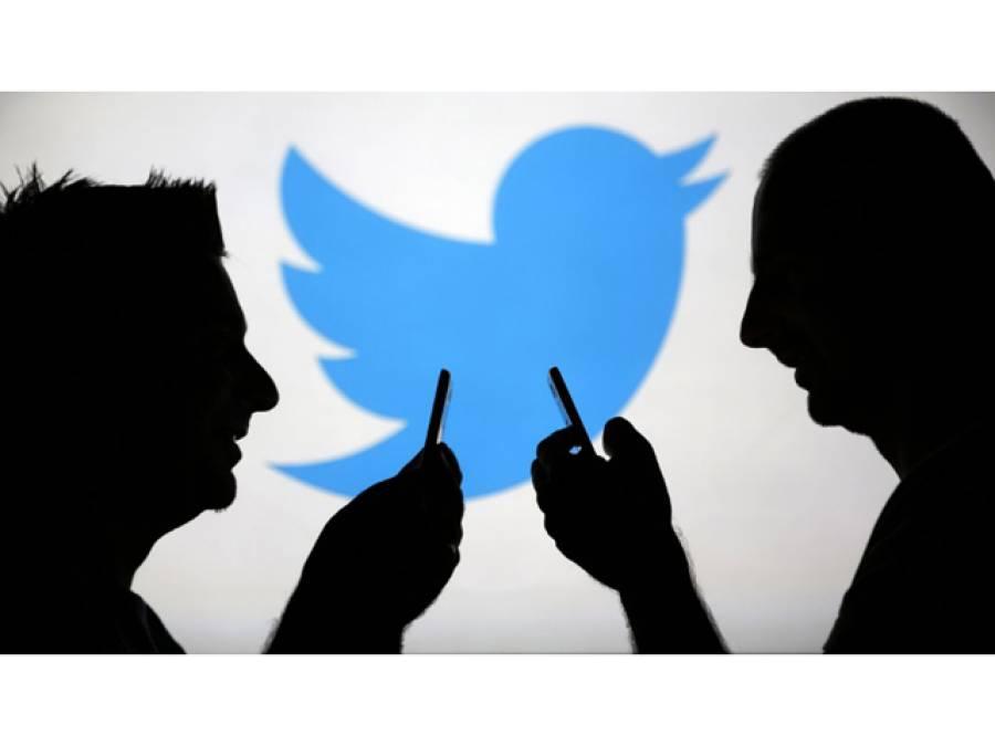 ٹویٹر نے صارفین کی زندگی آسان کردی،ایسی سہولت متعارف کروادی کہ آپ کی بھی خوشی کی انتہا نہ رہے گی