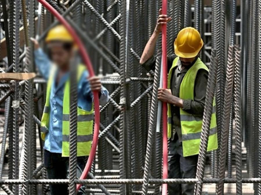 قطر میں کام کرنے والے 400 مزدور4 ماہ سے تنخواہوں سے محروم
