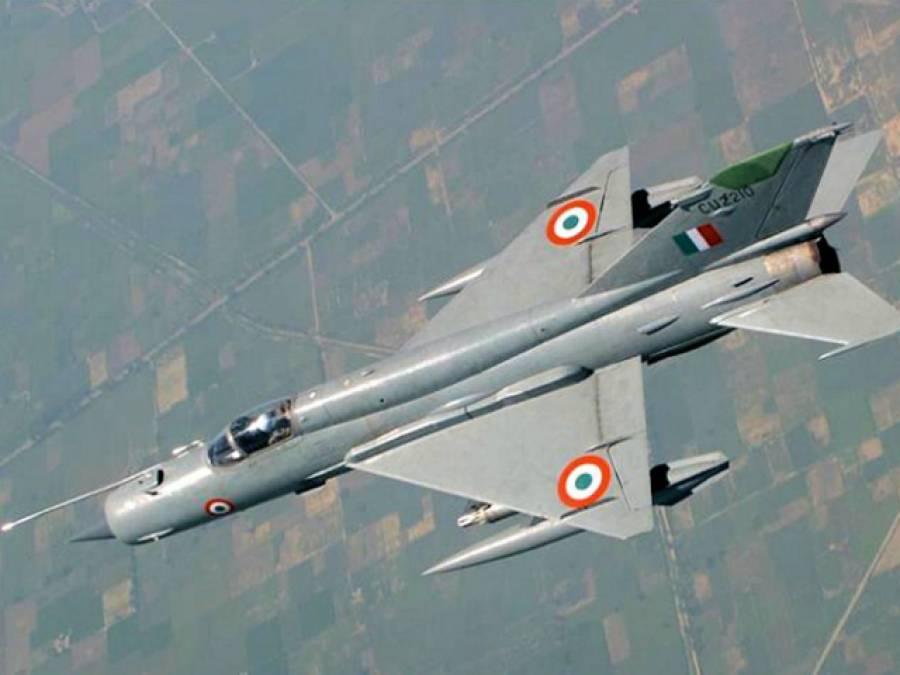 بھارتی جنگی جہاز مقبوضہ کشمیر میں تباہ ہونے سے بچ گیا ،سری نگر ائیر پورٹ پر ہنگامی لینڈنگ