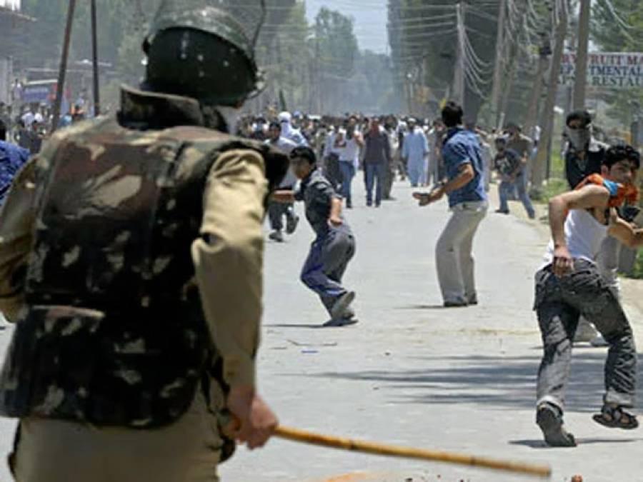 بھارت کشمیر میں منظم طریقے سے تشدد کر رہاہے،ریڈکراس کی 2005 میں امریکی حکام کو خفیہ بریفنگ،وکی لیکس نے بھارت کا مکروہ چہرہ بے نقاب کردیا