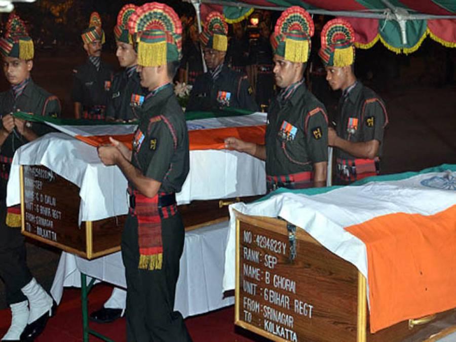 ''میرا شوہر دارو پی کر تھوڑا مرا ہے ''اڑی سیکٹر میں مرنے والے بھارتی فوجی کی بیوہ نے حکومتی چیک پھاڑ دیا