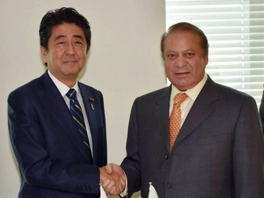 وزیراعظم سے جاپانی ہم منصب کی ملاقات،عالمی برادری مقبوضہ کشمیر میں بھارتی جارحیت رکوانے کیلئے دباﺅ ڈالے:نوازشریف