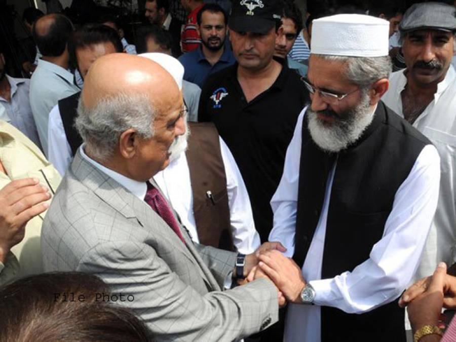 سینیٹر سراج الحق کی اپوزیشن لیڈر سید خورشید شاہ سے ملاقات،قومی و بین الاقوامی صورتحال اور مسئلہ کشمیر پر تفصیلی تبادلہ خیال