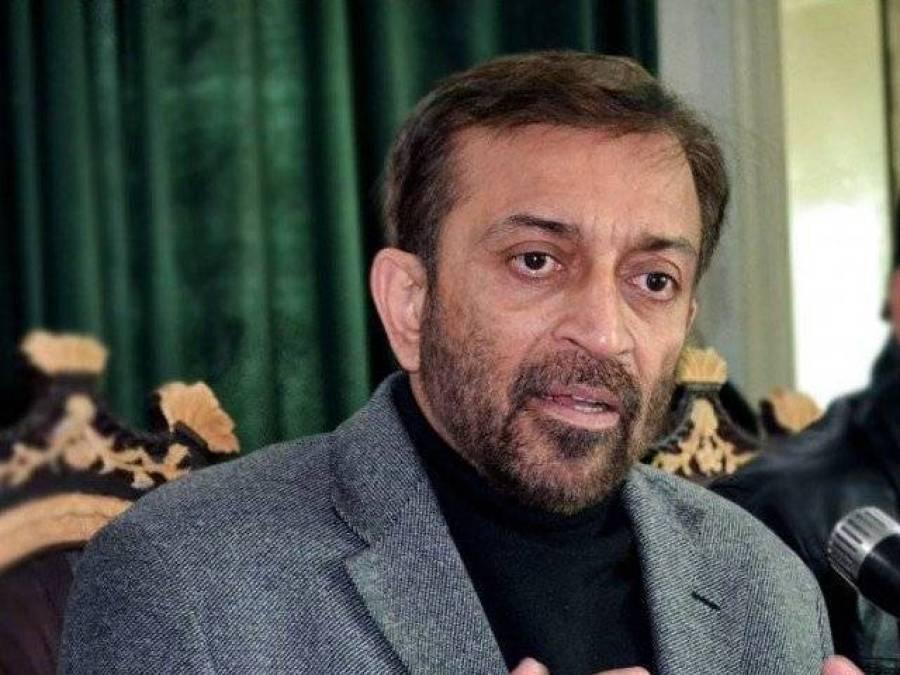 ایم کیو ایم پاکستان نے ندیم نصرت، واسع جلیل، مصطفیٰ عزیز آبادی اور قاسم رضا کو پارٹی سے نکال دیا
