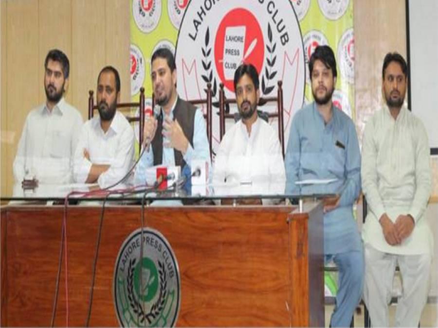 اسلامی جمعیت طلبہ کا ملکی حالات کے تناظر میں ''عزم ہمارا پاکستان'' مہم چلانے کا اعلان