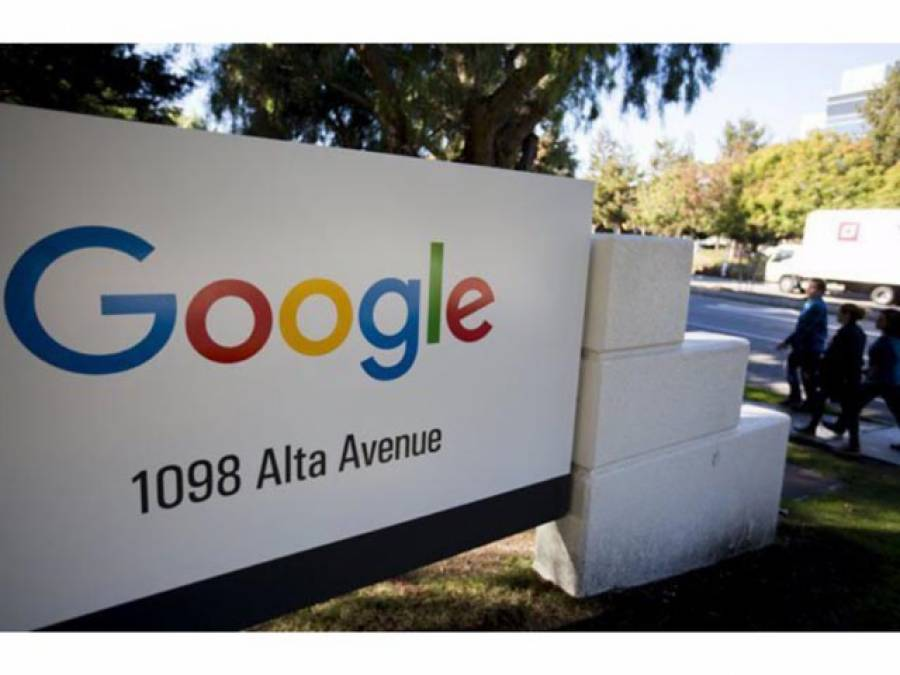 قریبی مسلم ملک کا گوگل کے خلاف ایسا اقدام کہ جان کر آپ بھی خوش ہوجائیں گے