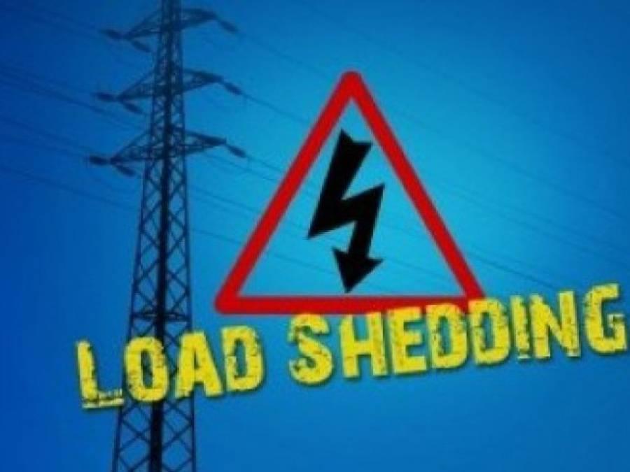 پنجاب ، خیبر پختونخوا اور آزاد کشمیر کے بیشتر علاقوں میں بجلی بند، لاہور بھی اندھیرے میں ڈوب گیا