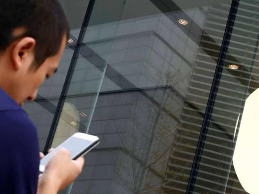 آئی فون خریدا تو نوکری ختم، چینی کمپنی کی ملازمین کو انوکھی وارننگ