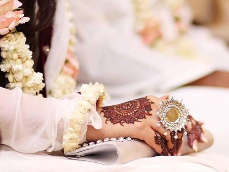 صاحب حیثیت شخص ایک سے زائد شادیاں کرے : سعودی عالم دین