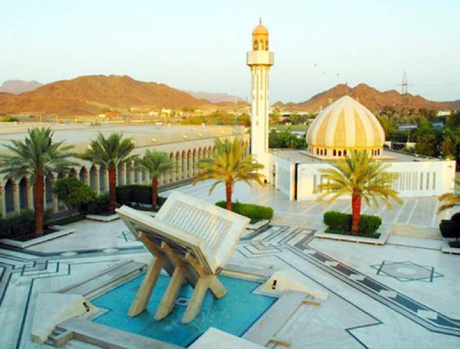 غیرملکیوں کا جینا حرام کرنیوالے سعودی اوجر کمپنی کو بڑی کامیابی مل گئی