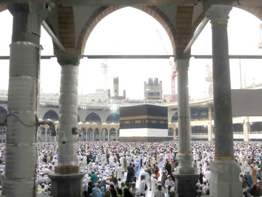 سعودی عرب نے حج اورعمرہ ویزافیسوں میں اضافے کااطلاق