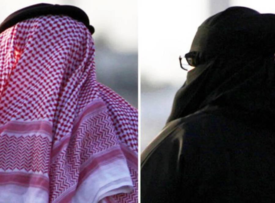 85 سالہ عرب شہری دلہن بیاہ لایا ، نئی نویلی دلہن کی عمر کیا تھی؟ جان کر آپ کو اپنی آنکھوں پر یقین نہیں آئے گا