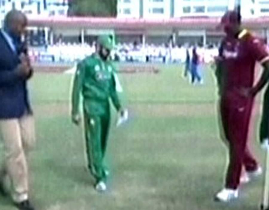 دوسرا ون ڈے: پاکستان کا ویسٹ انڈیز کے خلاف ٹاس جیت کر بیٹنگ کا فیصلہ