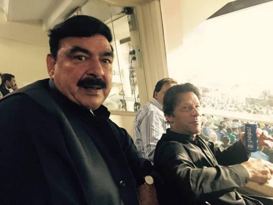 شیخ رشید کی عمران خان سے ملاقات ،پانامہ انکشافات کی جامع تحقیقات منطقی انجام تک پہنچائے بغیر پیچھے نہ ہٹنے کا فیصلہ