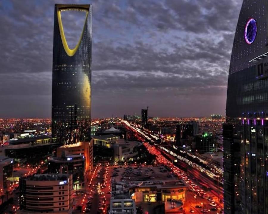 امریکی خاتون نے سعودی عرب کے خلاف ایسا دعویٰ دائر کردیا کہ جان کر آپ کا بھی خون کھول اٹھے گا
