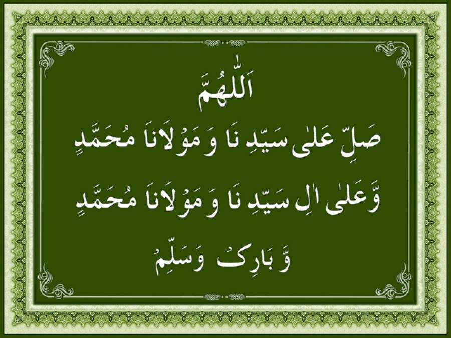 رحمۃاللعالمین ﷺاورہماری ذمہ داریاں