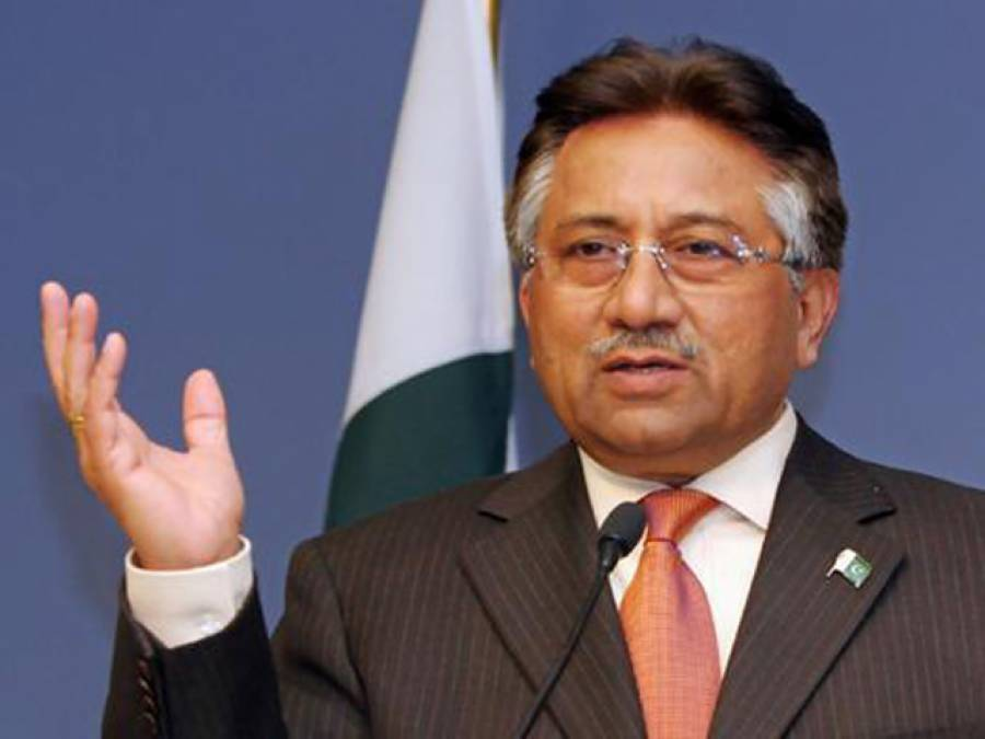ہم بھوٹان نہیں ، حملہ ہو اور پاکستان کچھ نہ کرے یہ بھارت کی غلطی ہے: پرویز مشرف