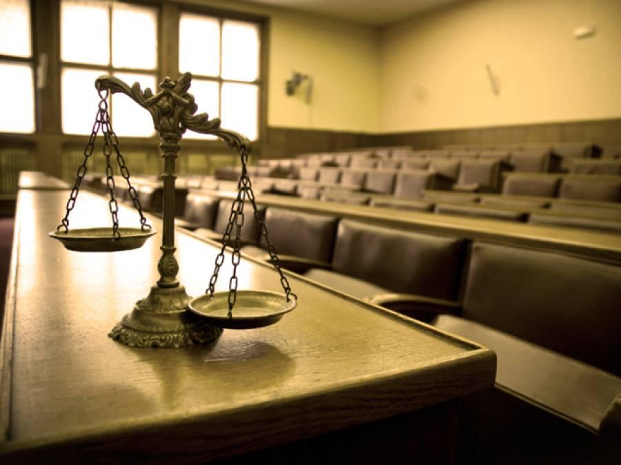 آسٹریلوی عدالت قتل کا ایک ایسا مقدمہ سننے لگی کہ جان کر آپ دنگ رہ جائیں گے