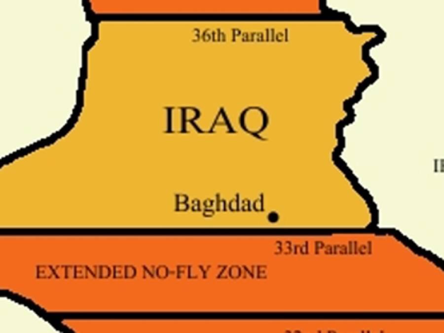 عراق،موصل میں داعش کا فضائی حملہ،20جنگجو مارے گئے