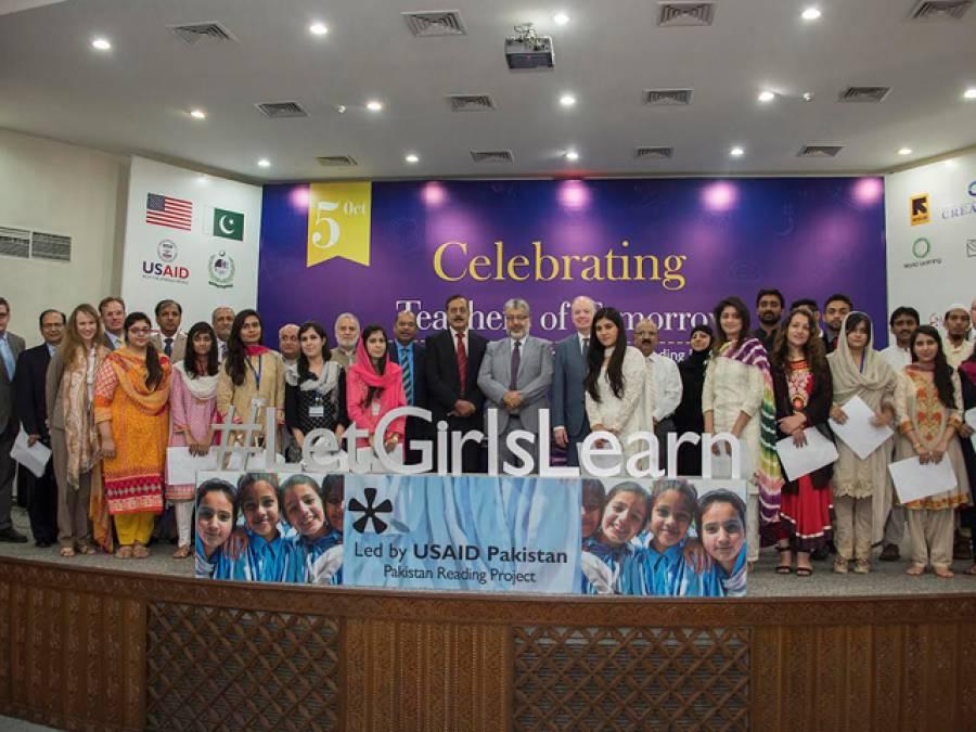 عالمی یوم اساتذہ، یو ایس ایڈ کے زیر اہتمام اسلام آباد میں خصوصی تقریب