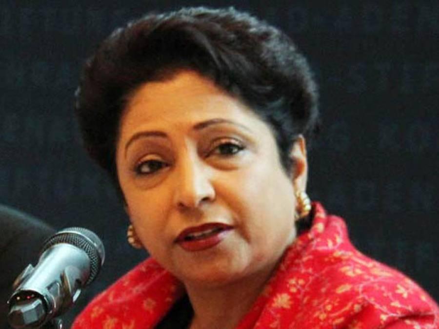 بھارت خطے میں کشیدگی کا ذمہ دار،بہتری کی طرف پہلا قدم بھی وہی اٹھائے،پاکستان